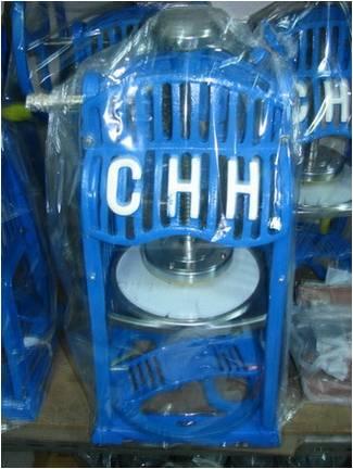 เครื่องไสน้ำแข็งมือหมุน C.H.H