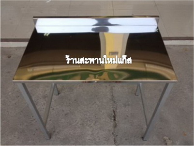 โต๊ะวางเตาหน้าสแตนเลส ขาเหล็ก แบบวางเตาคู่ ขนาด75*45 ซม