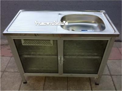 ซิ้งค์ล้างจานแบบตู้ 1 เมตร สีอลูมิเนียม ตราซันชายน์