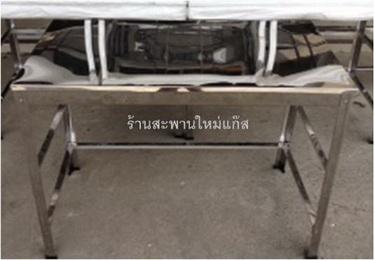 โต๊ะวางเตา สแตนเลสทั้งตัว ขนาดใหญ่พิเศษ 1 เมตร