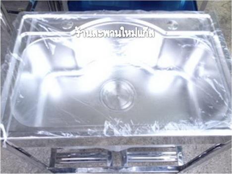 ซิ้งค์ล้างจานสแตนเลส 1 หลุม ขาสแตนเลสแบบฉาก รุ่น 6845 T