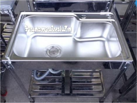 ซิ้งค์ล้างจานสแตนเลส 1 หลุม ขาสแตนเลสแบบฉาก รุ่น 7645 T