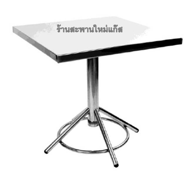 โต๊ะสแตนเลส (ค๊อฟฟี่ช๊อป) ขากลม