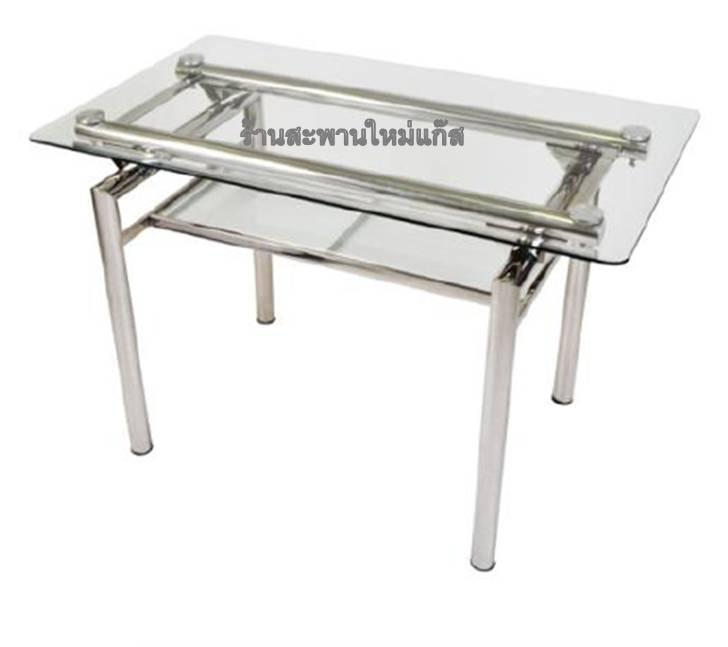 โต๊ะอาหารโครงสแตนเลสหน้ากระจก ขนาดยาว 120 กว้าง 70 เซนติเมตร