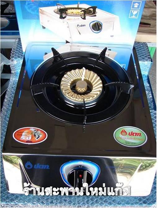 เตาแก๊สปตท. หัวเตาทองเหลืองแบบตั้งโต๊ะ 1หัวเตา สเตนเลสทั้งตัว  รุ่น PTT-50101