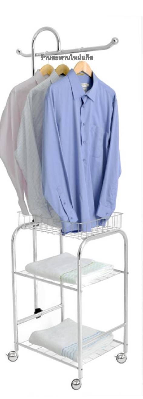 ราวสแตนเลส สำหรับรีดผ้าพร้อมตระกร้า