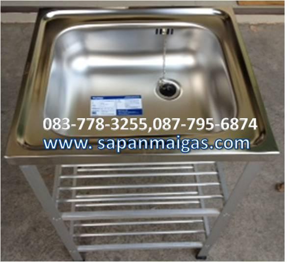 ซิ้งค์ล้างจานสแตนเลส 1 หลุม ขาอลูมิเนียม 2 ชั้น (อ่างตราเพร็ช)