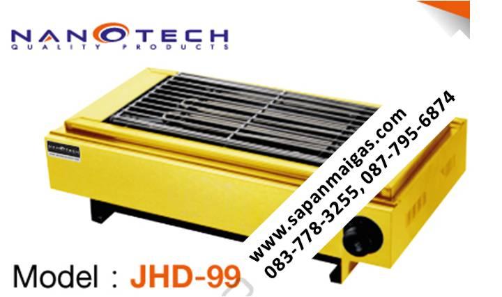 เตาย่างไฟฟ้า 1 ฮีตเตอร์ สีเหลือง รุ่น JHD-99