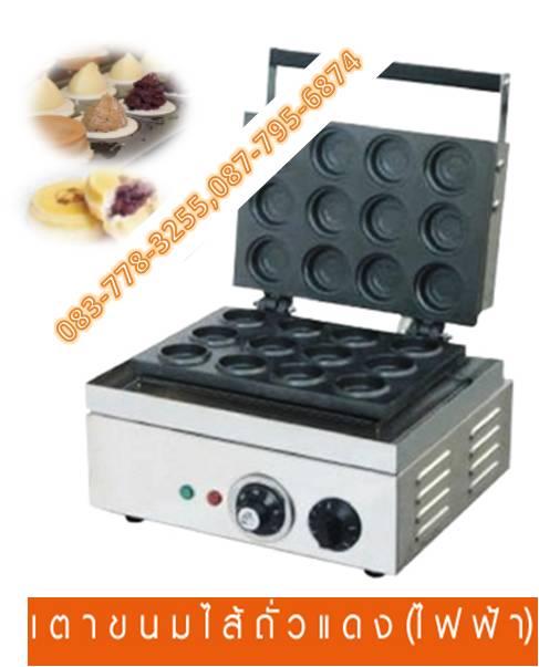 เตาทำขนม โดรายากิ, ขนมไส้ถั่วแดง แบบใช้ไฟฟ้า 12 หลุม