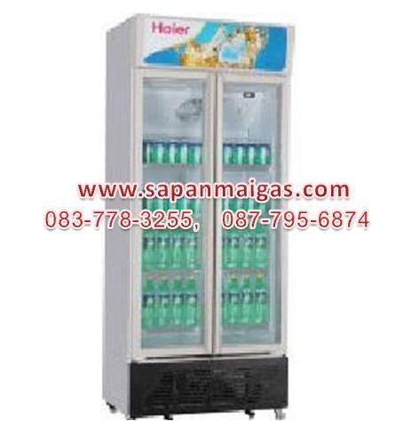 ตู้แช่เย็น HAIER ไฮเออร์ SC-450 ขนาด 15 คิว