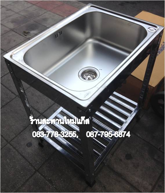 ซิ้งค์ล้างจานสแตนเลส 1 หลุม ขาสแตนเลสแบบฉาก รุ่น 6045 T