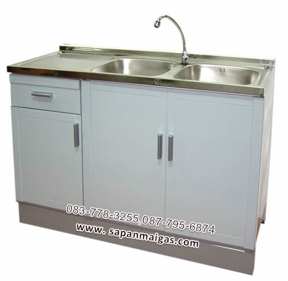 ตู้ครัวอ่าง2หลุม ทรงเตี้ยขนาด 1.20ม.ประตูบานเรียบ รุ่น  MP3-B120J-S