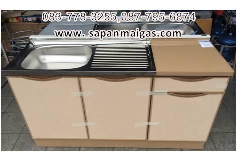 ตู้ครัวอ่าง1หลุม ทรงเตี้ย ขนาด 1.50ม.ประตูบานเรียบ รุ่น LS 150S