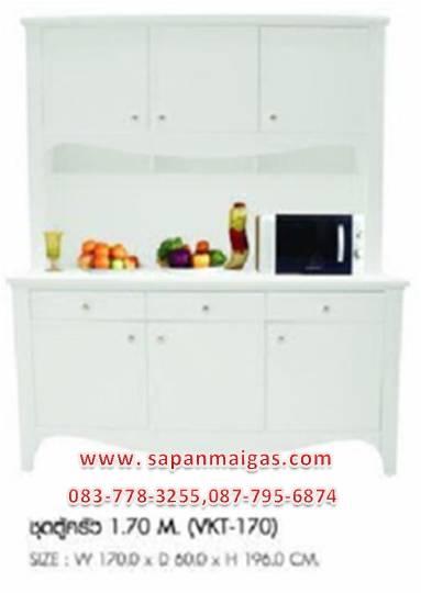 ชุดตู้ครัว VICTORIA ขนาด 1.70 ม. สีขาว
