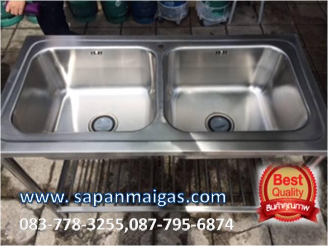 ซิ้งค์ล้างจานพร้อมขาตั้งสแตนเลส ตราเพชร รุ่น DMSES 2110CC