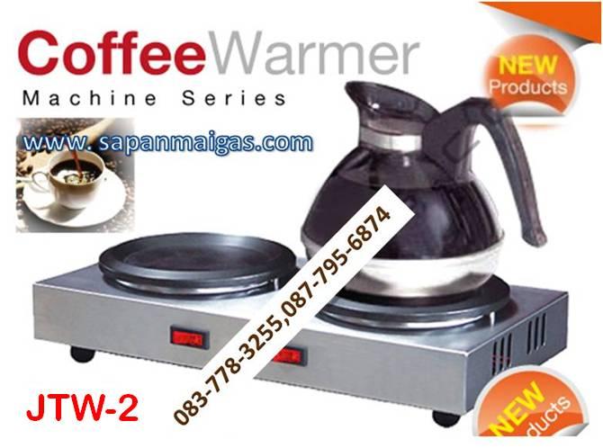 เครื่องอุ่นกาแฟ 2 ถาดเทฟลอน รุ่น JTW-2 อุ่นให้ร้อนได้ตลอดเวลา