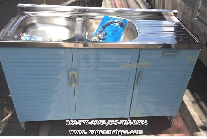 ตู้ครัวอ่าง2หลุม ทรงเตี้ย ขนาด 1.20ม.  ประตูบานเกร็ด รุ่น LAB 120