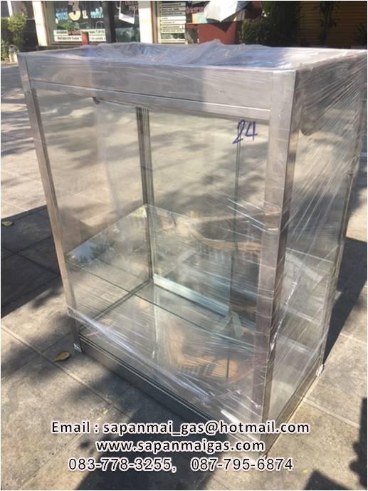 ตู้กระจกสแตนเลส ขนาด 24นิ้ว (60*36*80ซม.)