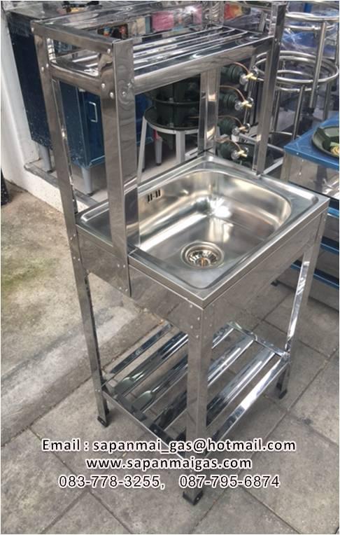 ซิ้งค์ล้างจานสแตนเลส 1 หลุม ขาสแตนเลสต่อบน รุ่น 4050 TT