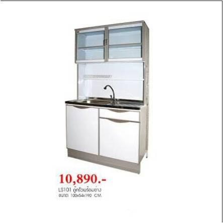 ตู้ครัวอ่าง1หลุม ทรงสูง ขนาด 1เมตร ประตูบานเรียบ รุ่น LS101