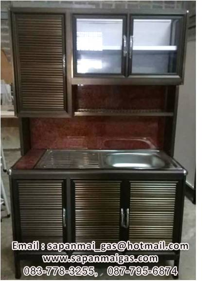 ตู้ครัวพร้อมซิ้งค์สแตนเลส 1หลุม มีที่พัก  ขนาด 1.20 เมตร สีชา(ขอบมน)