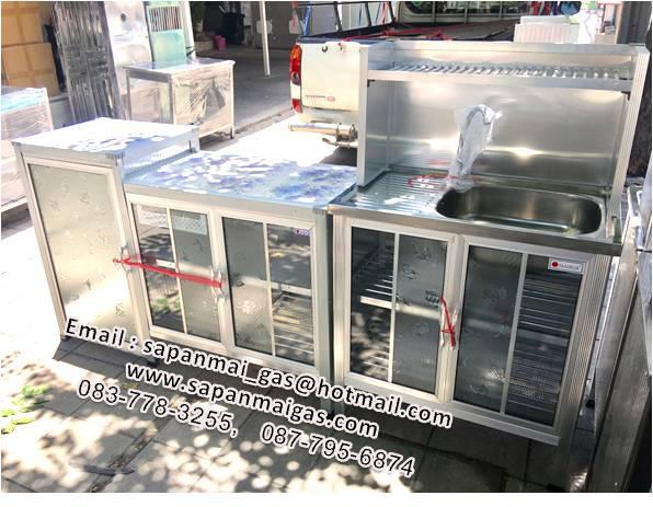 ชุดตู้อ่างต่อบน+ตู้ถังแก๊สอลูมิเนียม ขนาด 2 เมตร