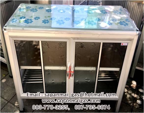 ตู้กระเบื้องขอบมนสีอลูมิเนียม ขนาด 100 ซม.