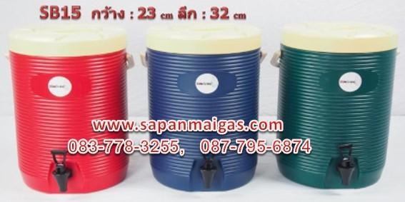 ถังเก็บน้ำชา ถังพักชา ขนาด 17ลิตร รุ่น SH-ฺB17
