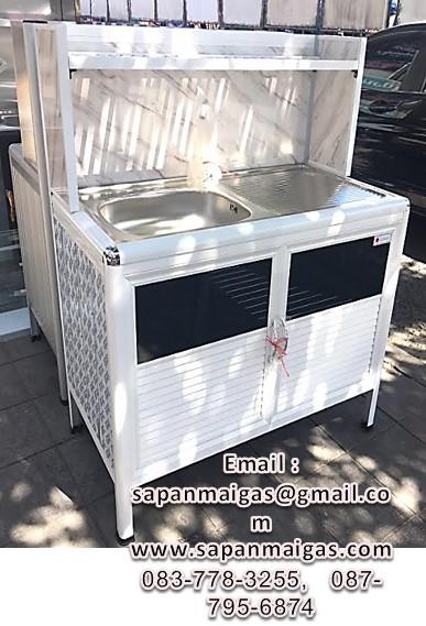 ตู้ซิ้งค์ล้างจาน1หลุม อย่างดีเคลือบขาว  ขนาด 1 เมตรต่อบน