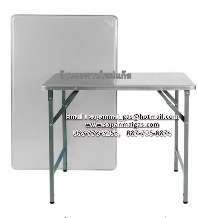โต๊ะพับสเตนเลส ขาเหล็ก ขนาด 100 ซม.