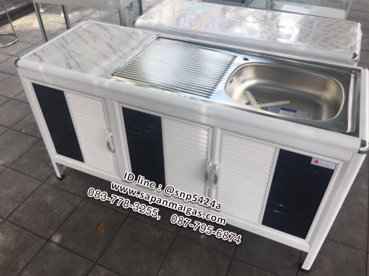 ตู้ซิ้งค์ล้างจาน1หลุม อย่างดีเคลือบขาว  ขนาด 1.50 เมตร ปิดผิว PVC