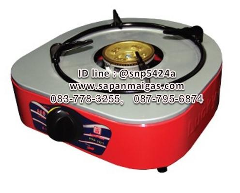 เตาแก๊สลัคกี้เฟลม แบบเล็กพริกขี้หนู รุ่น PN-101