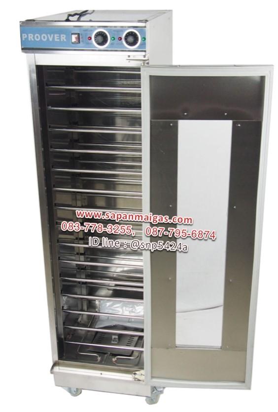 ตู้หมักแป้ง 15 ชั้น SunShine