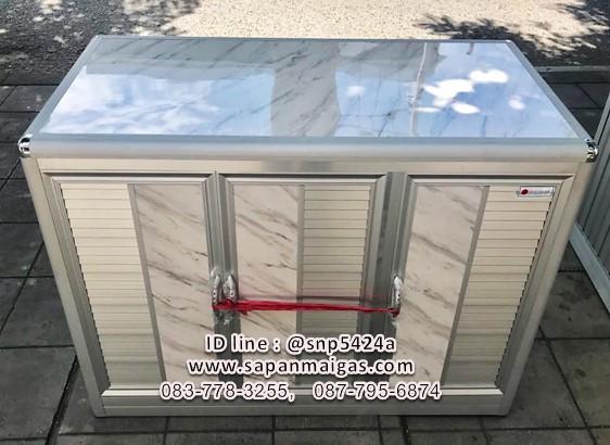 ตู้อลูมิเนียม ปิดผิวPVC 1.2 เมตร (มี 5 ขนาด)