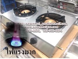 เตาแก๊สแรงดันสูง แบบตั้งโต๊ะ 2หัวเตา  จุดสปาคติดอัตโนมัติไฟแรงมาก