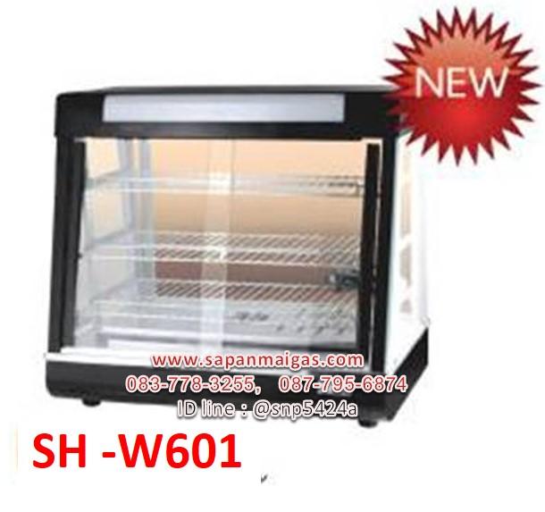 ตู้อุ่นอาหาร 3 ชั้น รุ่น SH- W601