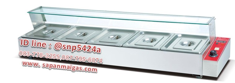 ตู้อุ่นอาหารกระจก 5 ถาด ไฟฟ้า