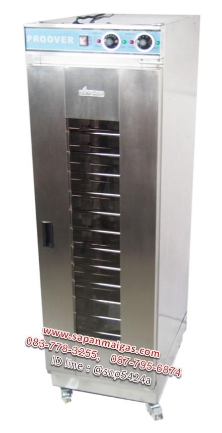 ตู้หมักแป้ง 12 ชั้น SunShine