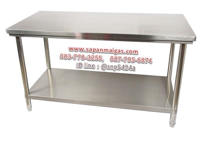 โต๊ะสแตนเลสขากลม 180ซม. 2 ชั้น sunshine