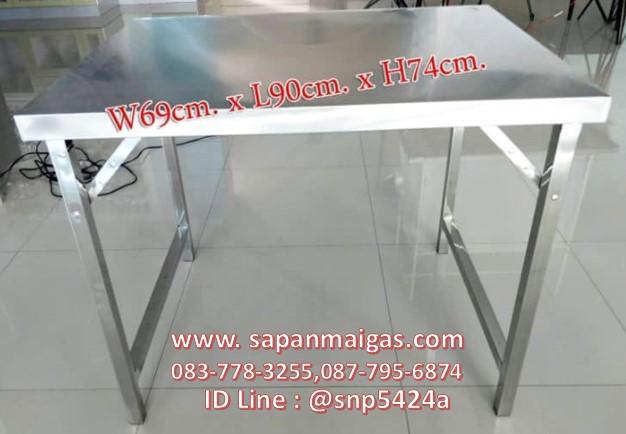 โต๊ะสแตนเลส ขาสวิง  ขนาด 90 เซนติเมตร