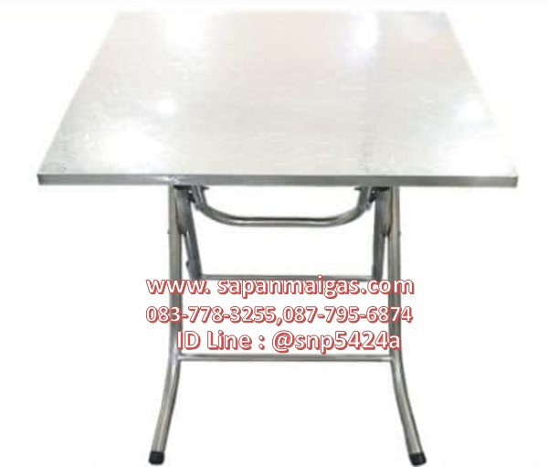 โต๊ะพับสแตนเลส 65  ซม.