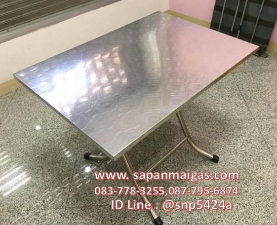 โต๊ะพับสแตนเลส 110 ซม.