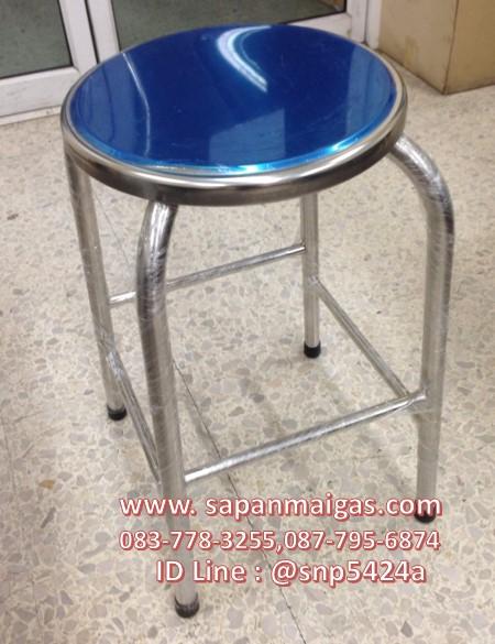 เก้าอี้กลมสเตนเลส สูง 60 ซม