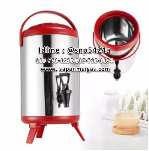 ถังเก็บน้ำชา ถังพักชา  ขนาด 8 ลิตร ไต้หวัน