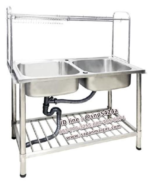 ซิ้งค์ล้างจาน 2 หลุม มีขาตั้งต่อบน Dyna Home รุ่น DH-1050-GB