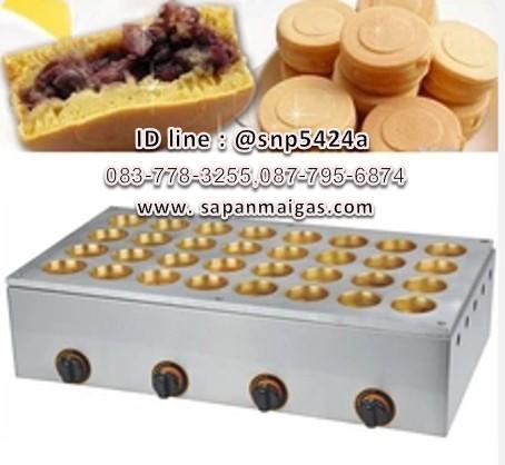 เตาโอปันยากิแก๊ส 32 หลุม (พิมทองเหลือง)
