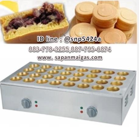 เตาทำขนมโอปันยากิไฟฟ้า 32 หลุม (พิมทองเหลือง)