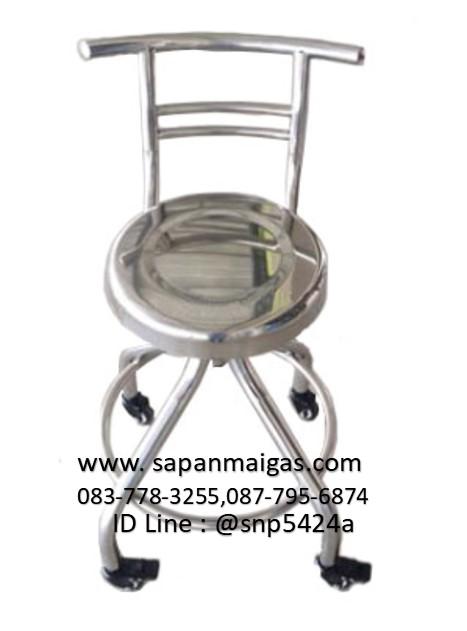 เก้าอี้มีพนักพิง ที่นั่ง 30.5 ซมปรับระดับ มีล้อ