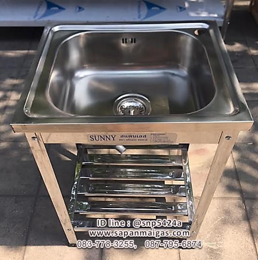ซิ้งค์ล้างจานสแตนเลส 1 หลุม ขาสแตนเลสแบบฉาก รุ่น 4050 T