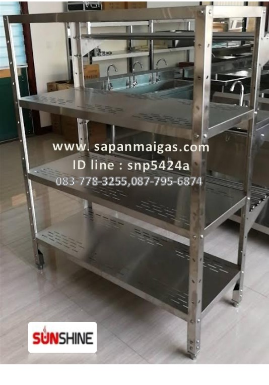 ชั้นคว่ำจานสแตนเลส 4 ชั้น แบบเรียบ  ขนาด 150 ซม.(ถอดประกอบ)